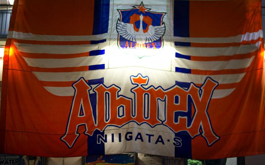Fahne der Heimmannschaft Albirex Niigata