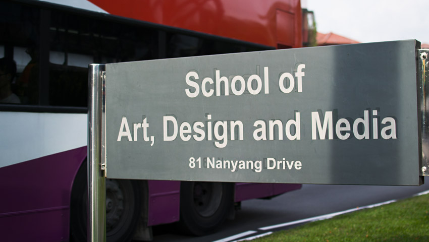 School of Art, Design & Media (ADM)